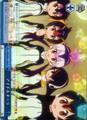 Idol Aura KMN/W51-108 CR
