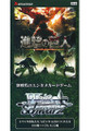 Attack on Titan Vol. 2 Booster BOX