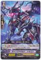 Gang Assault Dragon MB/075