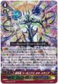 Genesis Dragon, Harmonics Neo Messiah G-CB06/001 GR