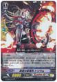 Ironclad Star-vader, Thorium G-CB06/015 RR