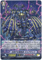 Confront Deletor, Jagwokk G-CB06/020 R
