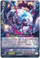 Star-vader, Globuladia G-CB06/023 R