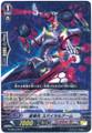 Star-vader, Spiral Arm G-CB06/026 R