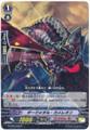 Dark Metal Chameleon G-CB06/028 R