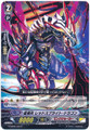 Star-vader, Red Sprite Dragon G-CB06/033 C