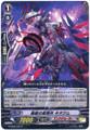 Abolition Star-vader, Neodymium G-CB06/035 C