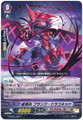 Star-vader, Planck Dracokid G-CB06/039 C