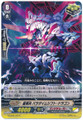 Star-vader, Paradigm Shift Dragon G-CB06/043 C