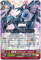 Genesis Dragon, Bearing Messiah G-TD15/001
