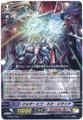 Alter Ego Neo Messiah G-TD15/003
