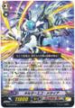Alter Ego Messiah G-TD15/004