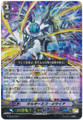 Alter Ego Messiah G-TD15/004 RRR