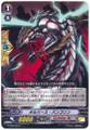Olverse Pangolin G-TD15/012