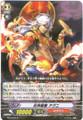 Fire God, Agni R BT14/031
