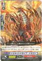 Dominate Drive Dragon R BT14/032