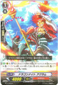 Dragon Knight, Akram R BT14/033