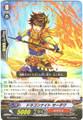 Dragon Knight, Sadig R BT14/034