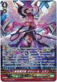 Fanatic Seraph, Gavrail Eden G-BT13/S01 SP