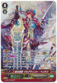 Master Swordsman of First Light, Gurguit Helios G-BT13/S03 SP