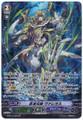 Blue Wave Marshal, Valeos G-BT13/S09 SP
