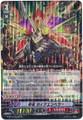Emperor Dragon, Gaia Emperor G-BT13/Re02 RRR