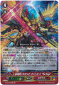 "Supreme Heavenly Emperor Dragon, Dragonic Overlord ""The Purge"" G-BT13/003 GR"