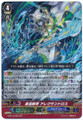 Marshal General of Wave Honor, Alexandros G-BT13/004 GR