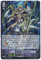 Blue Wave Marshal, Valeos G-BT13/013 RRR
