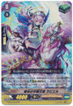 Eradicate Celestial, Rabiel G-BT13/015 RR