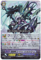 Blue Storm Supreme Dragon, Lordly Maelstrom G-BT13/025 RR