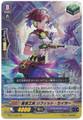 Blue Wave Engineer, Refit Sailor G-BT13/027 RR