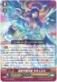 Holy Celestial, Raguel G-BT13/028 R
