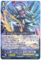Grafting Celestial, Jhudiel G-BT13/030 R