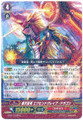 Supreme Heavenly Emperor Dragon, Accend Grave Dragon G-BT13/036 R
