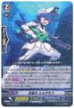 Blue Storm Soldier, Eldermoss G-BT13/048 R