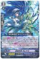 Blue Wave Marine General, Galleas G-BT13/049 R