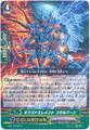 Mixed Element, Colburn G-BT13/052 R