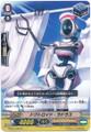 Doctroid Ladrus G-BT13/063 C