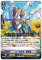 Easegal Liberator G-BT13/066 C