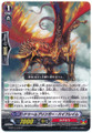 Doom Bringer Highflame G-BT13/073 C