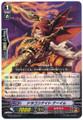 Dragon Knight, Naim G-BT13/074 C