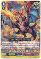 Fire Chase Dragon G-BT13/077 C