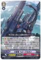 Great Cannon Dragon, Heavyarsen G-BT13/078 C