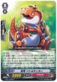 Child Dragon, Littletyranno G-BT13/084 C