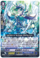 Blue Wave Recruit, Kosty G-BT13/107 C