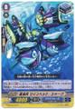 Blue Wave Soldier, Twinhead Shark G-BT13/110 C