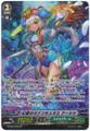 Ranunculus of Phantasmic Blue, Ahsha G-EB02/S05 SP