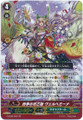 Flower Princess of Four Seasons, Velhemina G-EB02/004 GR