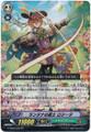 Lantana Musketeer, Rozeeta G-EB02/020 RR